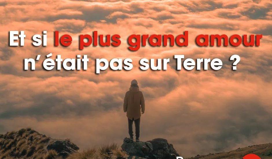 invitation à la soirée Découverte du parcours Alpha de Saint Hippolyte du 22 septembre à 19h45″ Contactez : alpha@saint-hippolyte.net